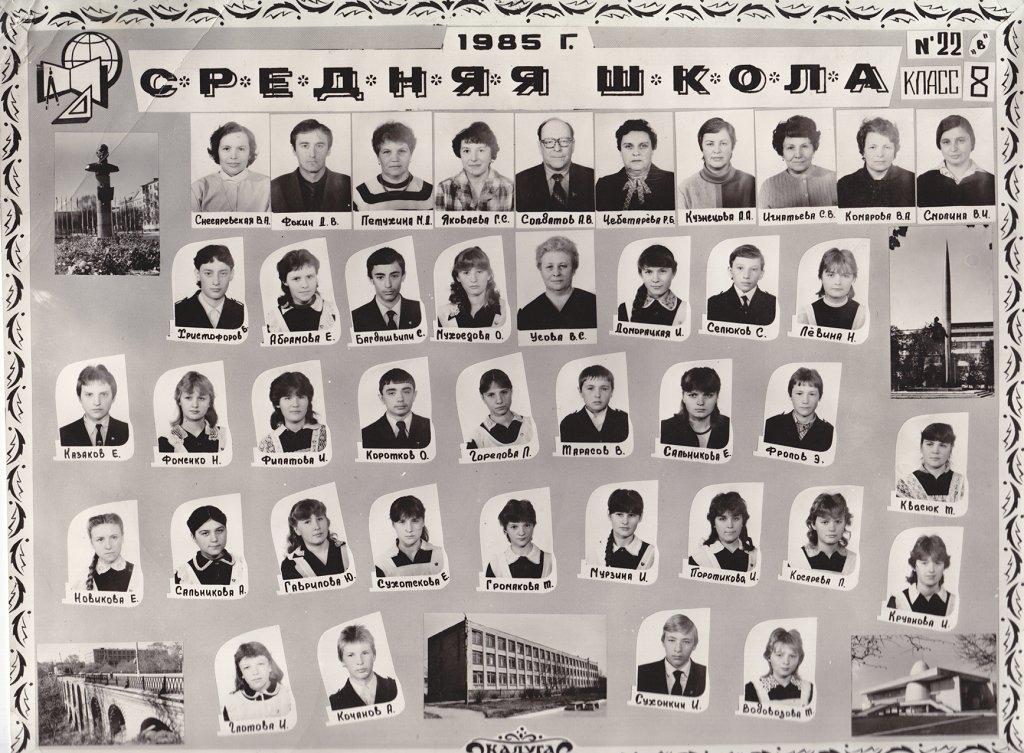 Московская 2 домовая церковь училища девиц духовного звания